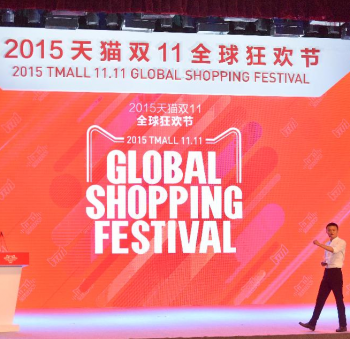 China's Singles Day Goes Off