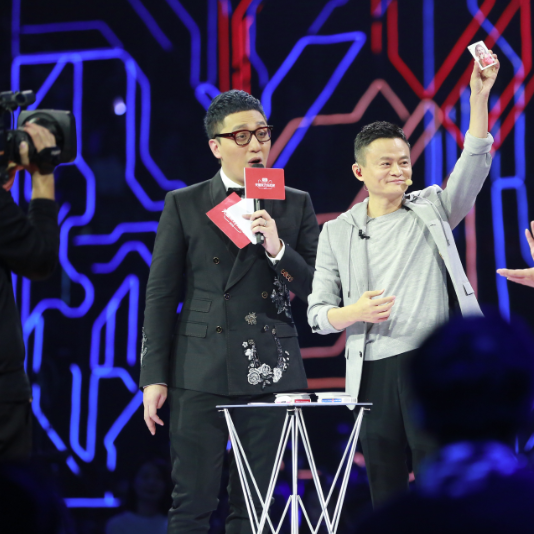 Alibaba Singles Day Hits $7 Billion in Two Hours