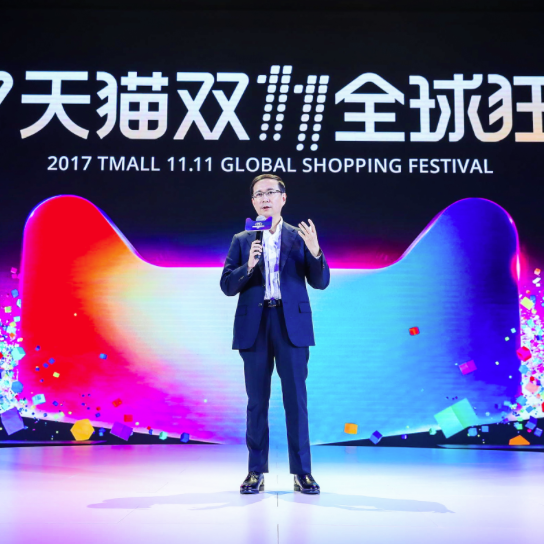 Alibaba Kicks Off 11.11 with New Retail