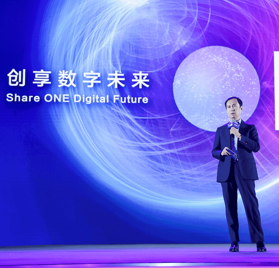 Alibaba to Accelerate Digital Transformation With A100 Program