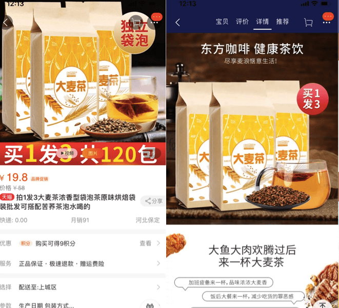 Alibaba Makes Online Shopping Accessible to Vision Impaired
