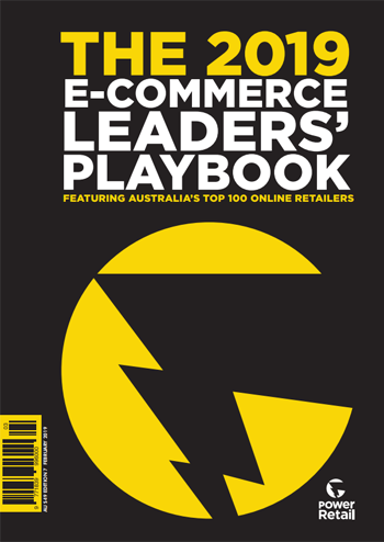 The 2019 E-Commerce Leaders' Playbook
