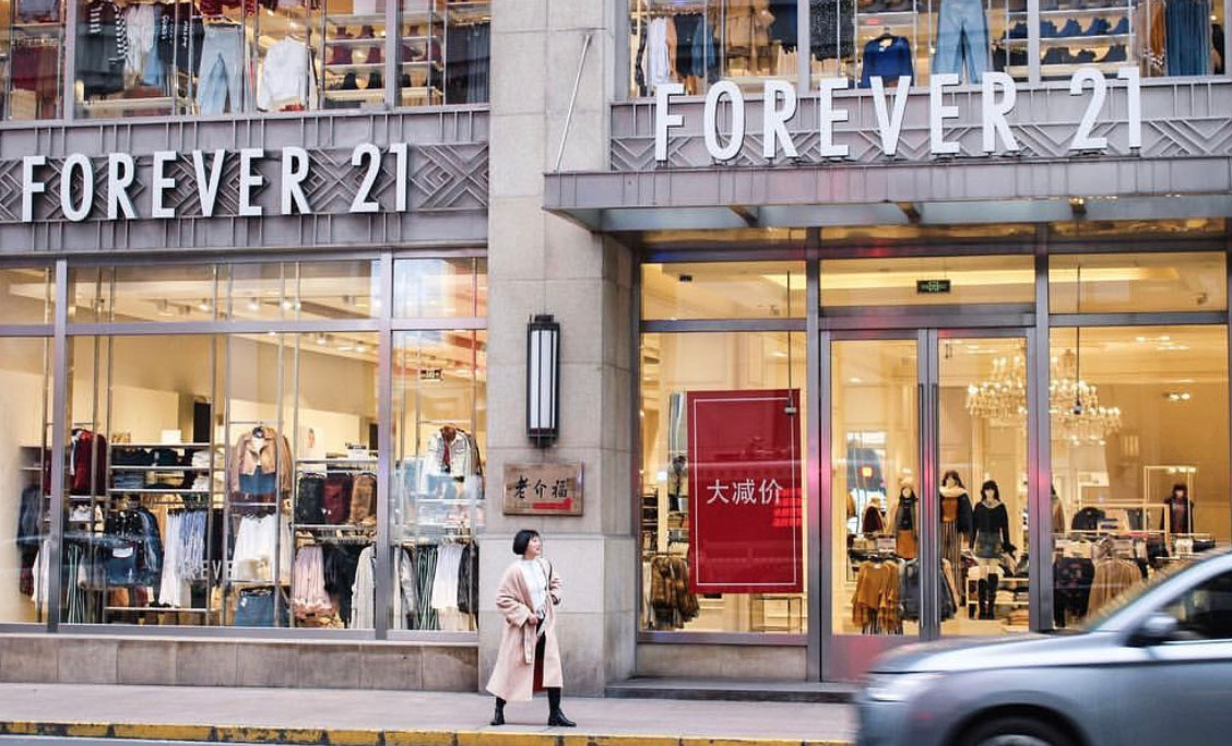 Packing Up Shop: Forever 21 Exits Chinese Market