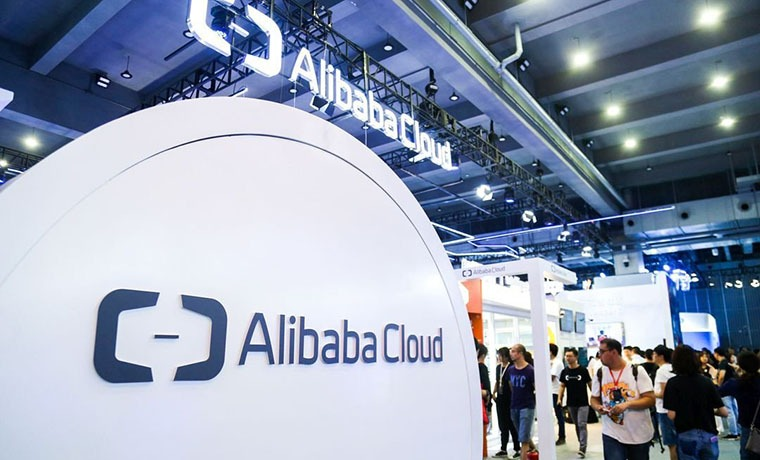 Alibaba's New E-Commerce Gateway to China
