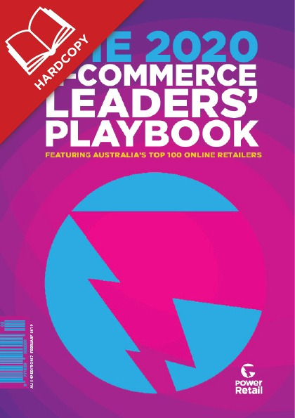 The 2020 E-Commerce Leaders' Playbook